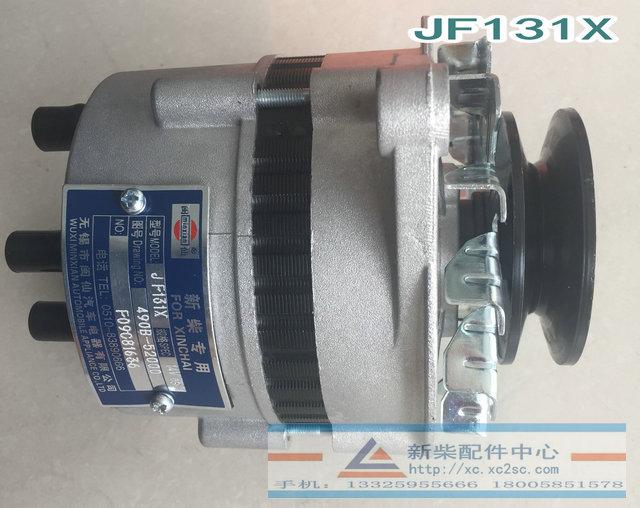 490b-52000 12v发电机14v 350w -jf131x